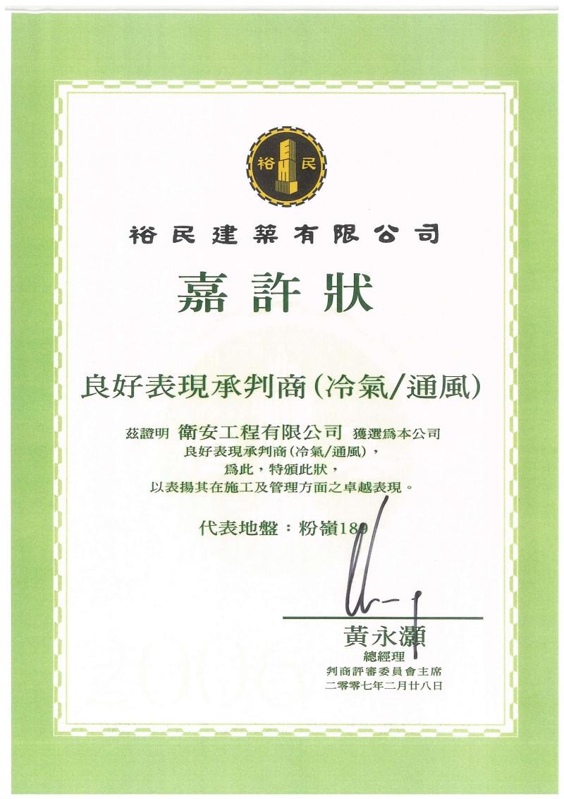 img-412123002